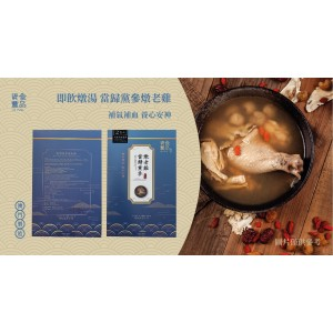 Ready-To-Serve Soup: Chinese Angelica with Tangshen in Chicken Soup