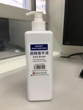 Desinfectante de álcool 500ML