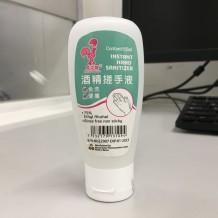 Macau Original Alcohol-based disinfection hand gel 55ML