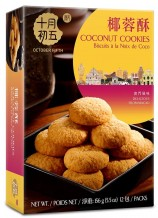 Desiccated coconut cookies