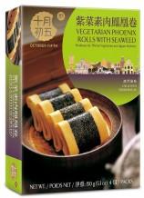 紫菜素肉凤凰卷