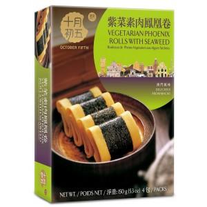 紫菜素肉鳳凰卷