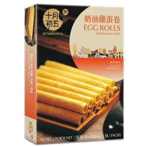 Butter egg roll