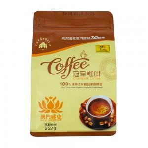 冠军咖啡豆