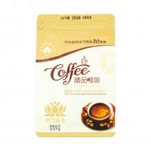 精品咖啡豆