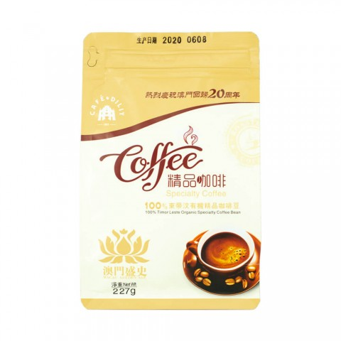 Premium Coffee Bean