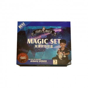 Magic Suite Products for Children
