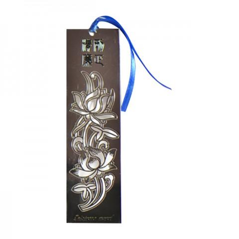 Bookmark (Commission Against Corruption)
