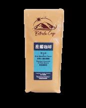星耀咖啡-巴西x藍山風味咖啡豆