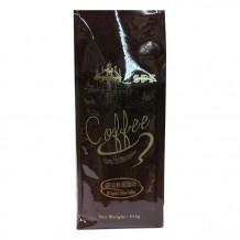 诚品特选咖啡豆