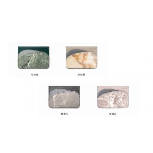 大理石系列卡套