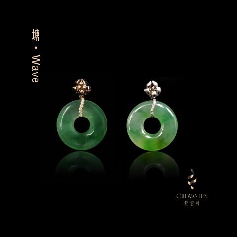 Série Ondulação - Peça em Jade Verde