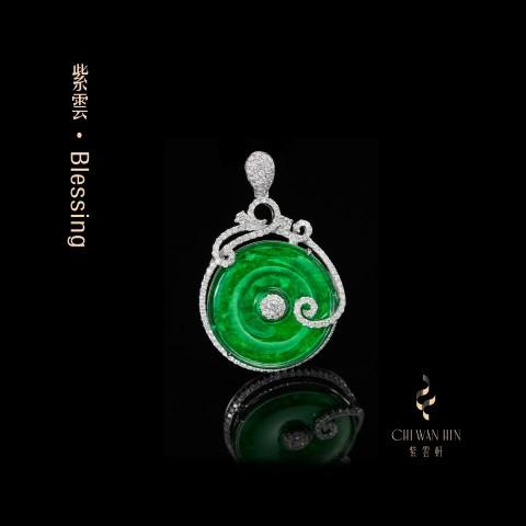 Série Benção - Peça em Jade Verde