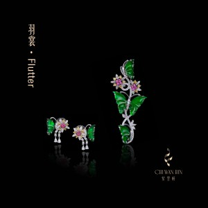 Flutter Series – 'Butterflies love flowers' jadeite butterfly accessory set