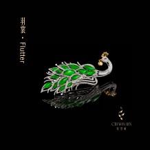 Flutter Series – Jadeite peacock brooch