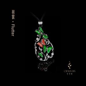 Flutter Series – Jadeite butterfly pendant