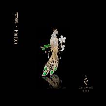 羽裳系列·鳳凰胸針吊墜款