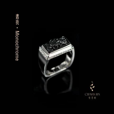 晝夜系列·墨翠貔貅戒指