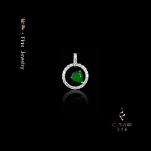 轻奢系列·满绿翡翠轻奢吊坠