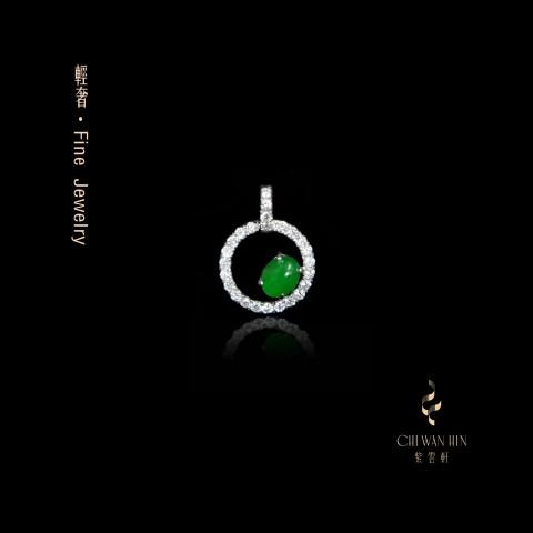 輕奢系列·滿綠翡翠輕奢吊墜
