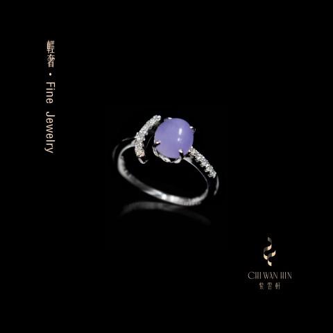 Série Toque de Luxo - Anel de Luxo Violeta
