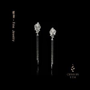 轻奢系列·轻奢冰种耳环