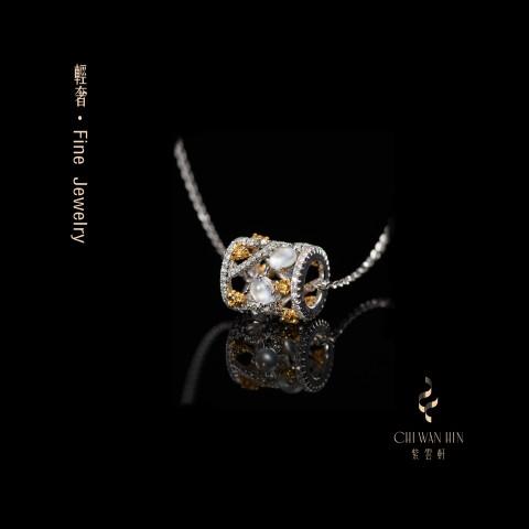Fine Jewellery Series – Icy jadeite openwork pendant