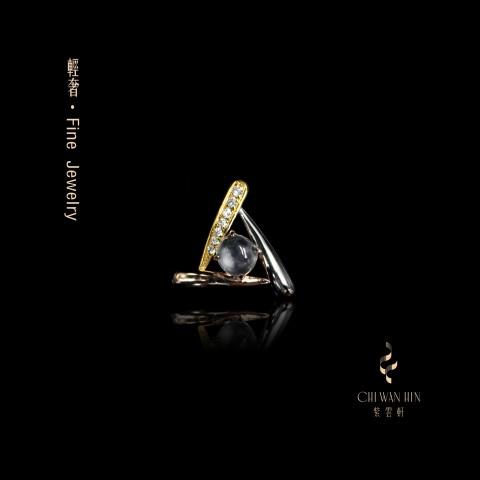 Série Toque de Luxo - Pingente Triângulo de Gelo
