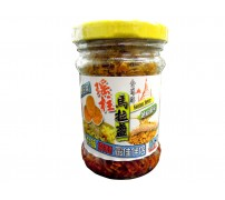Myanmar Scallop Belachan(Spicy Dried Scallop Chill Paste)