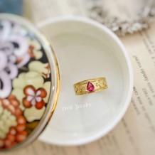 Byzantine - Ouro de 18 quilates, turmalina rosa