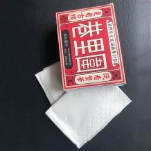 Toalha de papel de caixa de fósforos nostálgica