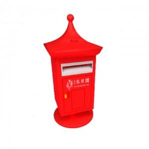 Macao mailbox-shaped toothpick holder