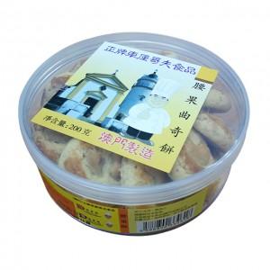 腰果曲奇饼