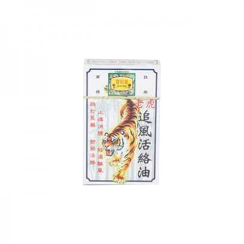 Tiger Healing Oil