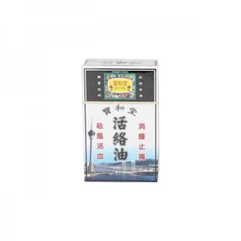 Huo Lo Healing Oil
