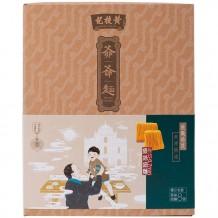 爺爺麵-銀絲細麵(一盒8個)