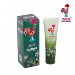 Macau Original Lotus Cream