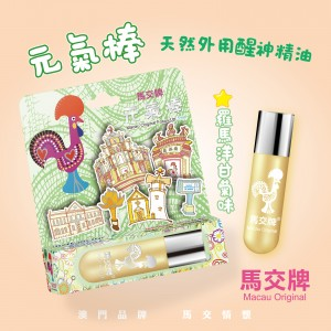 Macau Original Focus Up - Roman chamomile
