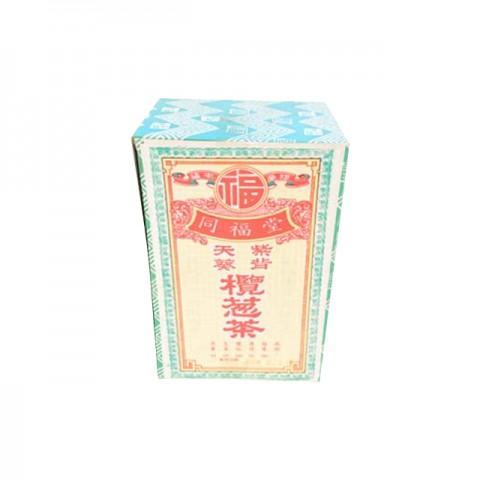 Chá Lan Cong