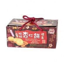 杏仁餅禮盒