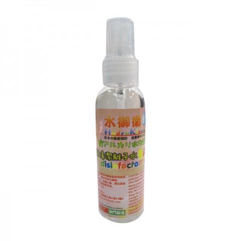 嬰兒離子清潔水(60ml)